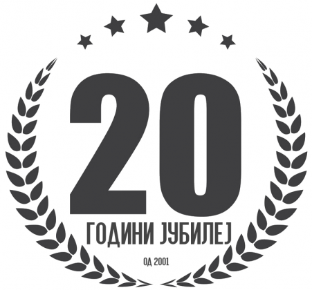 20години